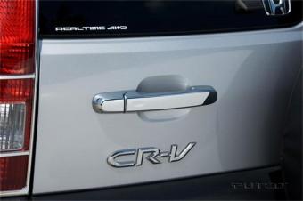Rear License Frame