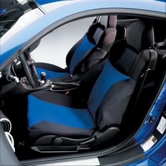 Covercraft SeatGloves Blue