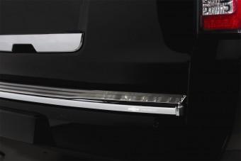 Rear Bumper Cover Step