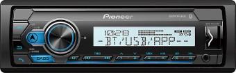 Pioneer MVH-MS310BT